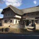 相葉マナブ茨城の山奥で蕎麦修行した慈久庵の小川亘夫さんはどんな人