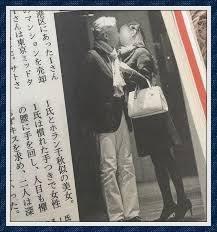 近藤サト坂東三津五郎