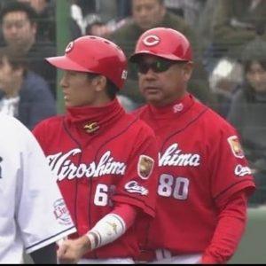 山田裕貴父カープ