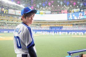 山田裕貴父プロ野球選手