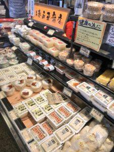 日本一辛い豆腐