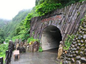 清津峡渓谷トンネル所要時間