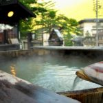 那須空中露天風呂で有名な若喜旅館!予約方法と料金や日帰り入浴はOK?